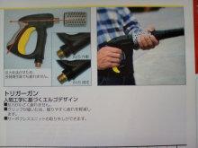 静岡で業務用高圧洗浄機を販売する「ヒラタケ」のブログ