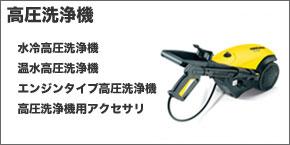HD605を最安値でご提供しています!!